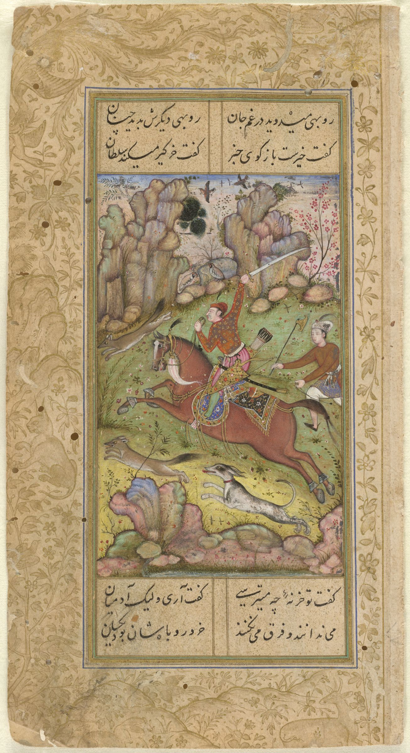 The Fox's Fear (Painting, Recto; Text, Verso), Folio 314 From A Manuscript Of The Divan (Collection Of Works) Of Anvari