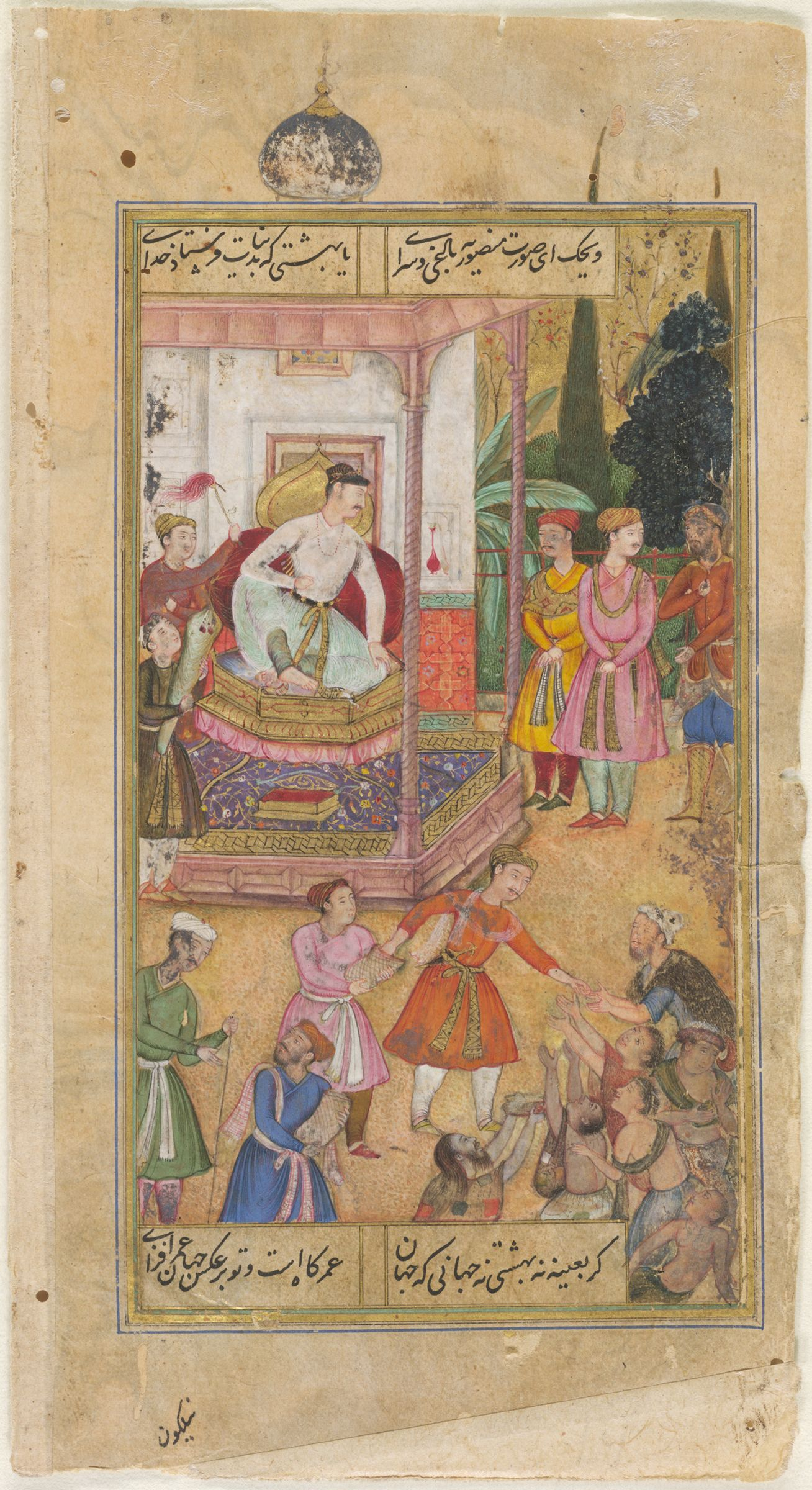 You Make Sweet Life Increase (Painting, Verso; Text, Recto), Folio 208 From A Manuscript Of The Divan (Collection Of Works) Of Anvari