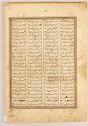 Rescue Of Sa`d Vaqqas And Dalafruz (Painting, Recto; Text, Verso), Illustrated Folio From A Manuscript Of The Khavarannama Of Muhammad Ibn Husam