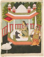Bhairavi Ragini, Illustration From A Ragamala (Garland Of Melodies) Series