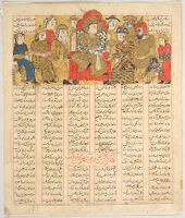 Rustam, Zal And Other Pahlavans Pay Homage To Kay Khusrau (Painting, Verso; Text, Recto), Folio From A Manuscript Of The Shahnama Of Firdawsi