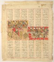 Rustam And The Iranian Army Besiege The Fortress Of Kafur The Cannibal(Painting, Recto; Text, Verso), Folio From A Manuscript Of The Shahnama Of Firdawsi