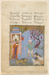 Majnun as a Sheep Looking at Layla (painting, recto; text, verso), illustrated folio from a manuscript of Mantiq al-Tayr (Conference of the Birds) by Farid al-Din Attar (d. 1221)