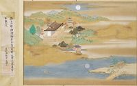 Landscape Around Ishiyamadera And Lake Biwa (Finispiece To An Album Containing 54 Illustrations And Calligraphic Excerpts From The Tale Of Genji)