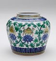 Small, Broad-Shouldered Jar With Decoration Of The Eight Buddhist Treasures ('babao') Amidst Scrolling Lotus Decor