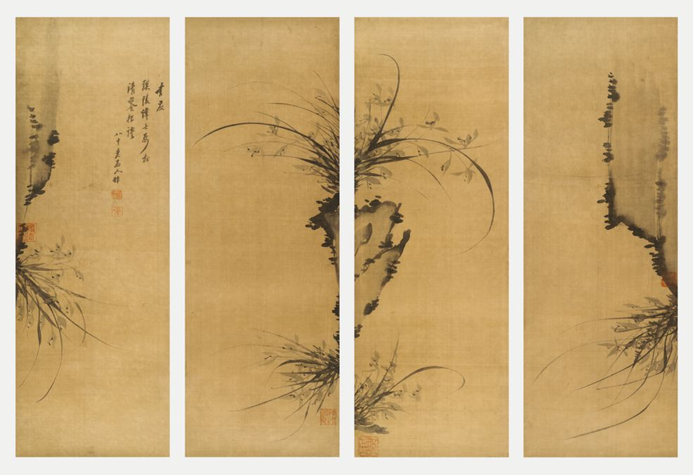 Exhibitions Cultivating Virtue Botanical Motifs And Symbols In