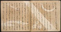 The Mayfly (Kagerō), Chapter 52 Of The Tale Of Genji (Genji Monogatari)