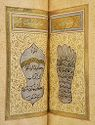 Illustrated Manuscript Of An`am-I Sharif (Prayer Book) In Ottoman Turkish And Arabic