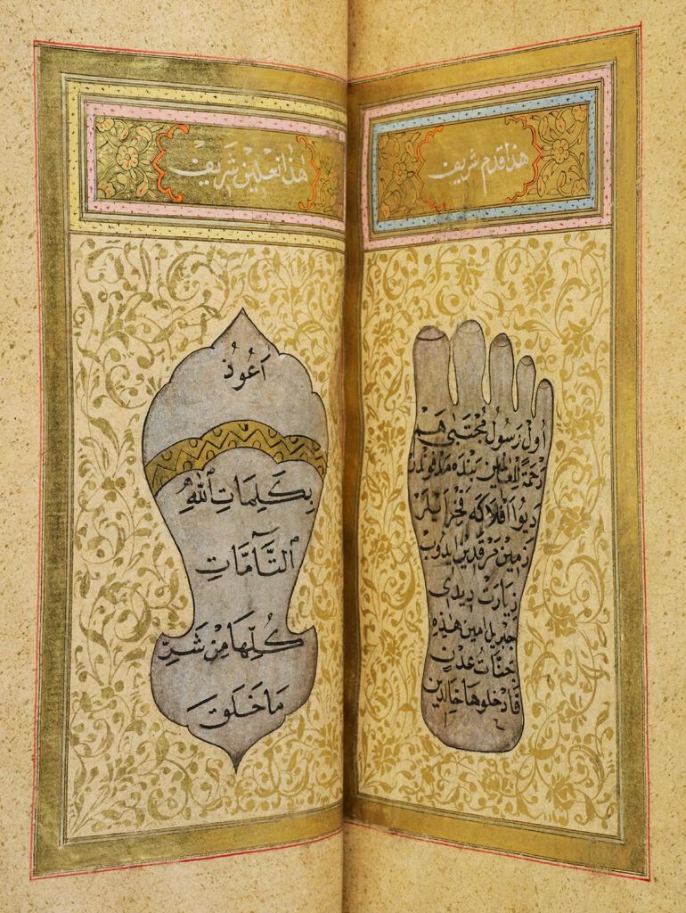 Sword Of `ali (Dhu Al-Faqar) (Recto), Footprint Of The Prophet (Verso), Folio 92 From An An`am-I Sharif