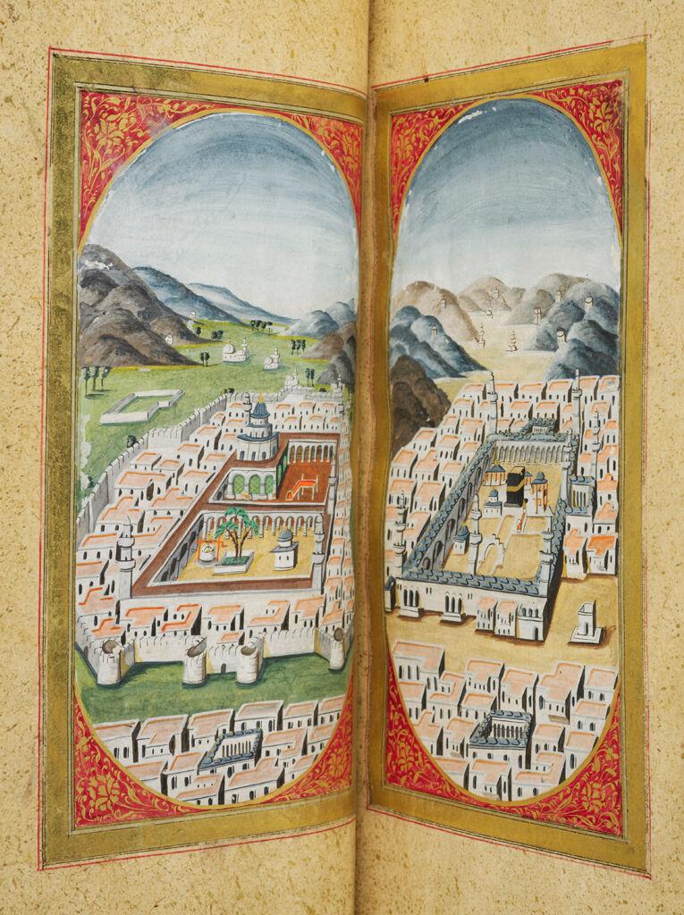 Seal Of Qur'anic Healing (Recto), The Ka`ba (Verso), Folio 80 From An An`am-I Sharif