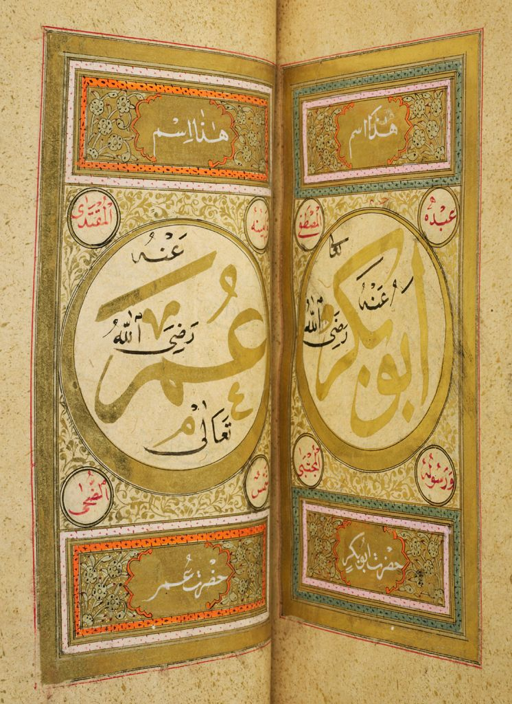 Hilya Of `ali (Recto),calligraphic Roundel Of Abu Bakr (Verso), Folio 75 From An An`am-I Sharif