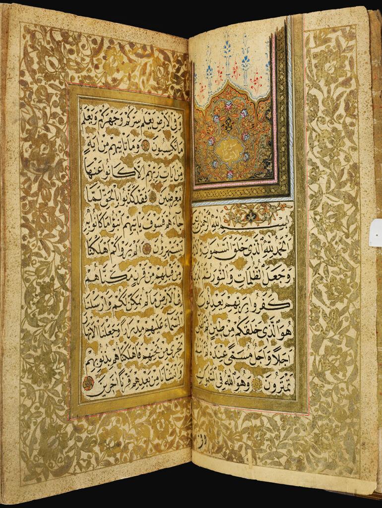 Frontispiece, Sura 2 (Recto), Sura 6 (Verso), Folio 3 From An An`am-I Sharif
