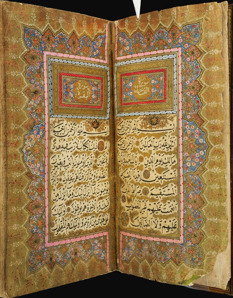 Frontispiece, Fatiha (Verso; Recto Is Blank), Folio 2 From An An`am-I Sharif