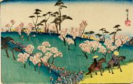 Cherry-blossom Viewing at Asuka Hill (Asukayama hanami), from the series Famous Places in Edo (Kōto meisho)