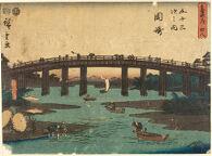 No. 38, Okazaki: Yahagi Bridge (Yahagi no hashi), from the series The Tōkaidō Road, The Fifty-three Stations (Tōkaidō, Gojūsan tsugi no uchi)