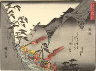 TOKAIDO GOJU-SAN-TSUGI