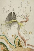 Woman and Snow Cock, with poems by Yomo no Utagaki (Magao) and an associate