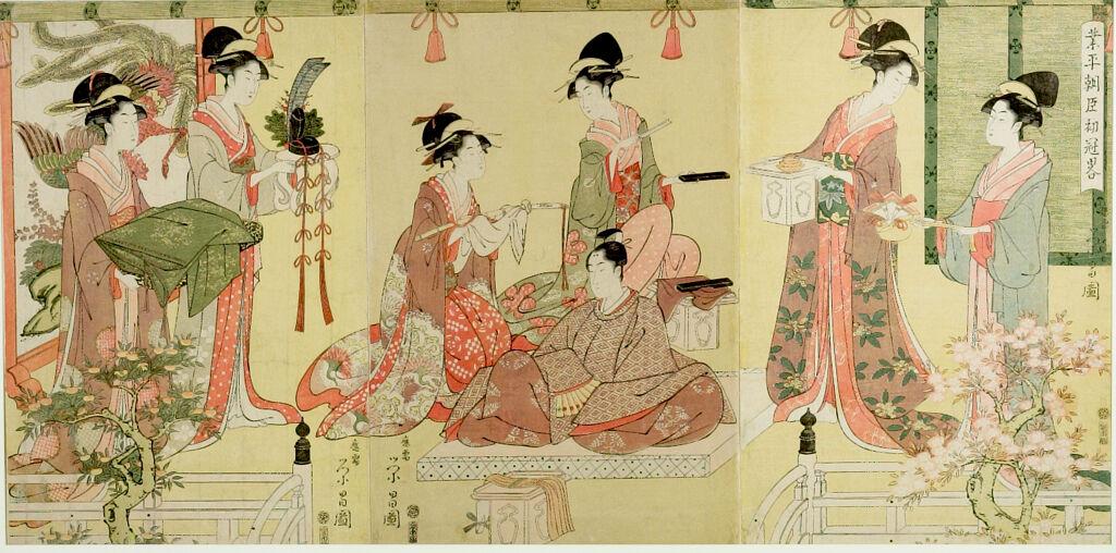 Triptych: Narihira Ason Shokan Ryaku