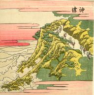 Travelers Passing along a Mountain Cliff/ Okitsu, from the series Exhaustive Illustrations of the Fifty-Three Stations of the Tōkaidō (Tōkaidō gojūsantsugi ezukushi)