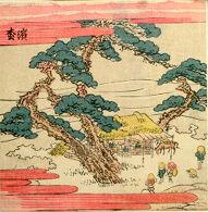 Restaurant by the Tenryū River/ Hamamatsu, from the series Exhaustive Illustrations of the Fifty-Three Stations of the Tōkaidō (Tōkaidō gojūsantsugi ezukushi)