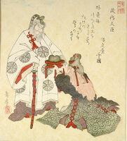 Takenouchi Ō-Omi (Takenouchi No Sukune), From The Series Twenty-Four Generals For The Katsushika Circle (Katsushika Nijūshishō)