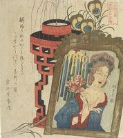 Foreign Goods In Osaka (Osaka Hitta Karamono) From The Series The Three Capitals (Santo No Uchi)