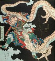 Chinese Warrior (Ryūhō) Killing A Dragon