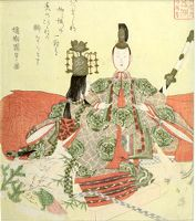 Two Figures In Similar Elaborate Dress And Headdress.