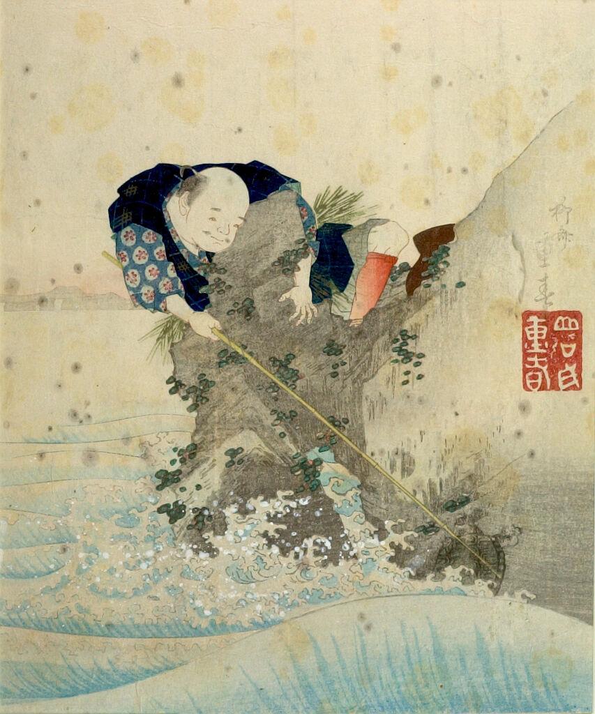 Resultado de imagen de Urashima Tarō