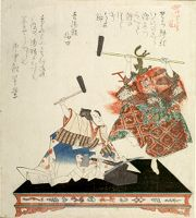 Puppets Of Takeda