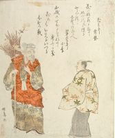 Scene From A Nō Play, From The Series A Set Of Ten For The Hisakataya Poetry Club (Hisakataya Jūban No Uchi)