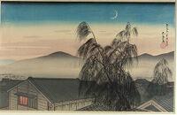 Evening Crescent Moon At Kōbe (Kōbe No Yoizuki)