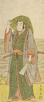 Actor Nakamura Nakazō 1St As Kume No Heinaizaemon Disguised As Street Fortune-Teller Kōsaka Jinnai In The Play Kotobuke Banzei Soga, Performed At The Ichimura Theater From The Fifth Month Of 1783