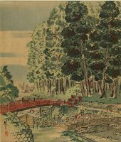 Mountain Sedge Snake Bridge (Yamasuge, Hebibashi), From The Series Scenic Views Of Nikkō (Nikkō Shōkei)