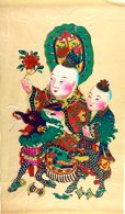 New Year Print: Qilin Delivering Sons and Good Wishes