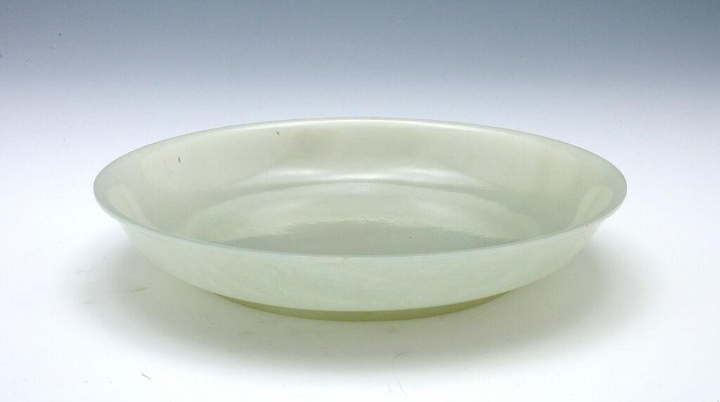 Jade Shallow Dish With Flaring Lip