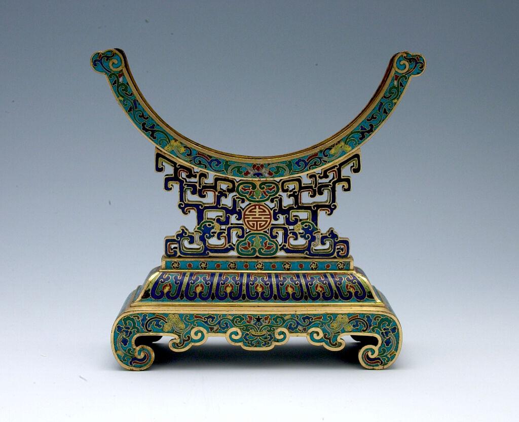 Cloisonné Stand For Jade Circular Table Screen (1942.185.124.A)