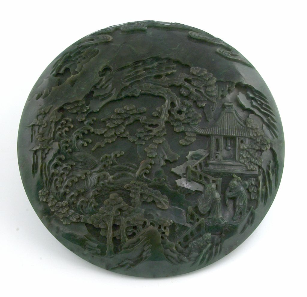 Jade Circular Table Screen With Decoration Of Figures In A Landscape On The Front And Trees And Mountains On The Back