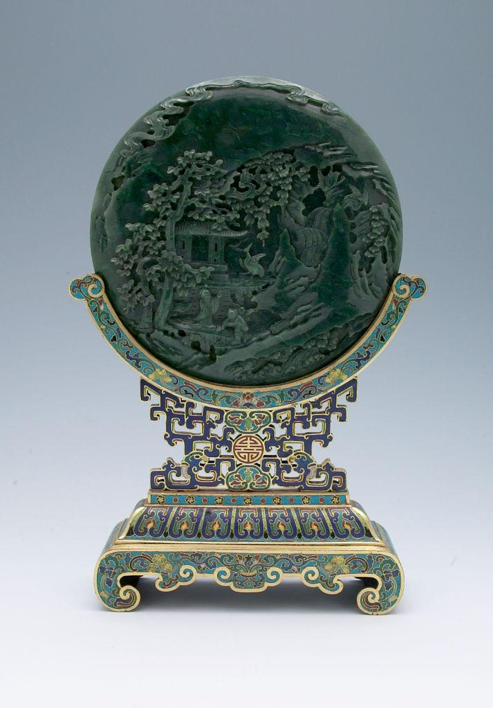 Jade Circular Table Screen With Decoration Of Figures In A Landscape On The Front And Trees And Mountains On The Back, Mounted On A Cloisonné Stand