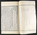 Illustrated Compendium Of Good Emperors And Rulers (Kwan Sŏng-Che-Kun Sŏng-Chŏk To-Chi Chŏn-Chip), Volume 4: Wisdom