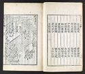 Illustrated Compendium Of Loyal Persons (O-Ryun Haeng-Sil To), Chapter 2: Loyal Ministers