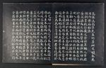 History of Inkstones (Yanshi), Volume Four