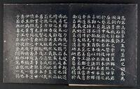 History Of Inkstones (Yanshi), Volume Four