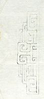 Cloudlike Ceiling Block Design (?) (1 of 9 sketches in folder)