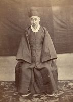 Portrait Photograph Of Yi Ha-Ŭng Seated And Wearing Traditional Scholar's Hat And Robes