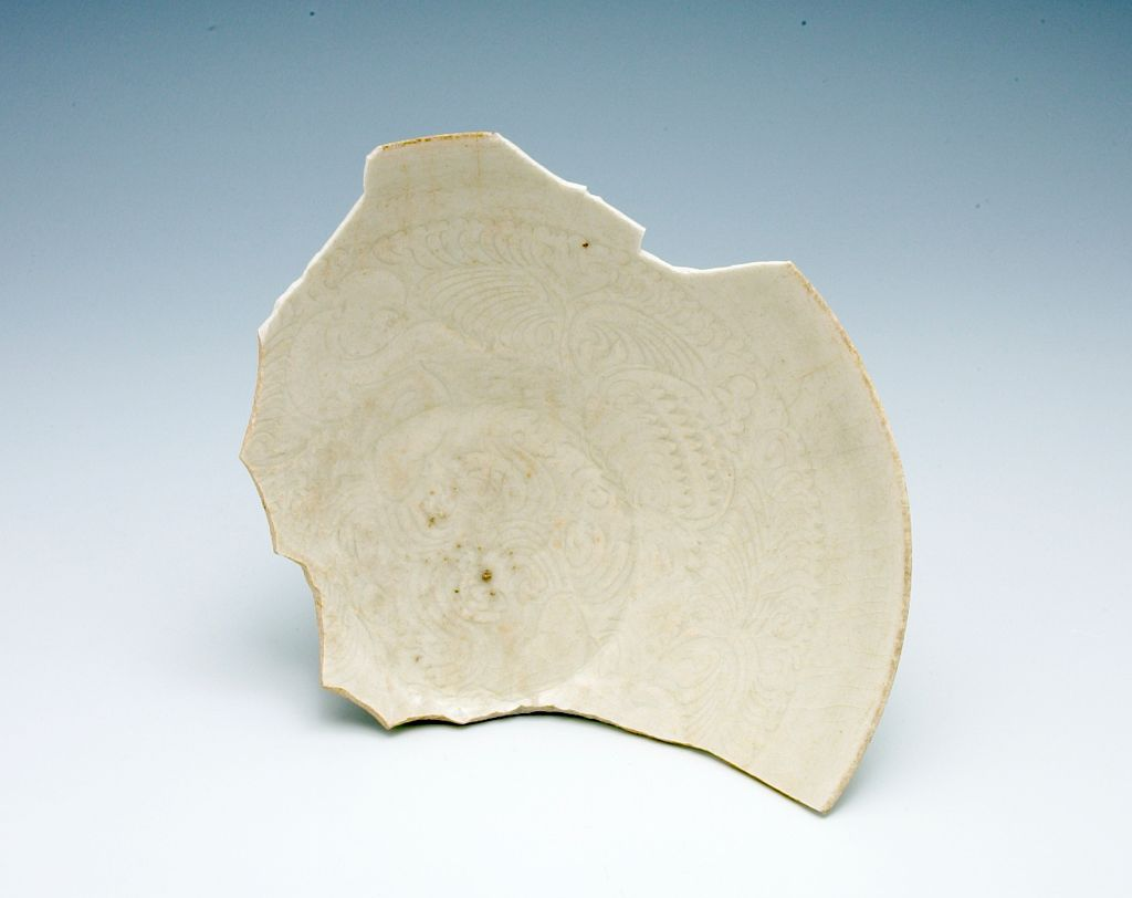 Eight Fragments Of A Vessel