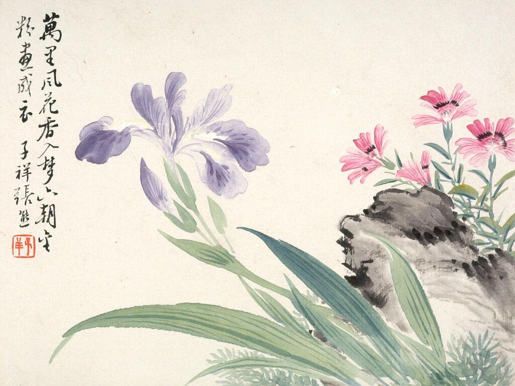 Iris And Pinks (One Of Twelve Album Leaves)