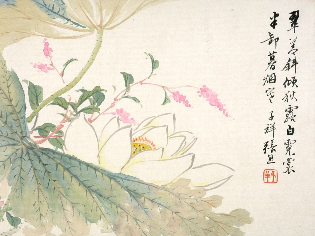Lotus Blossom (One Of Twelve Album Leaves)