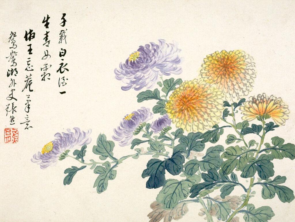 Chrysanthemums (One Of Twelve Album Leaves)