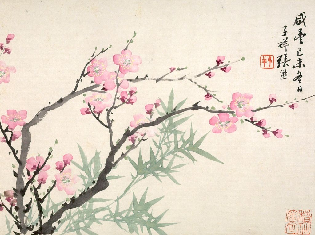 Plum Blossoms And Bamboo (One Of Twelve Album Leaves)